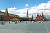 Red Square in Moscow (Photo: Aleksandar Ćosić)